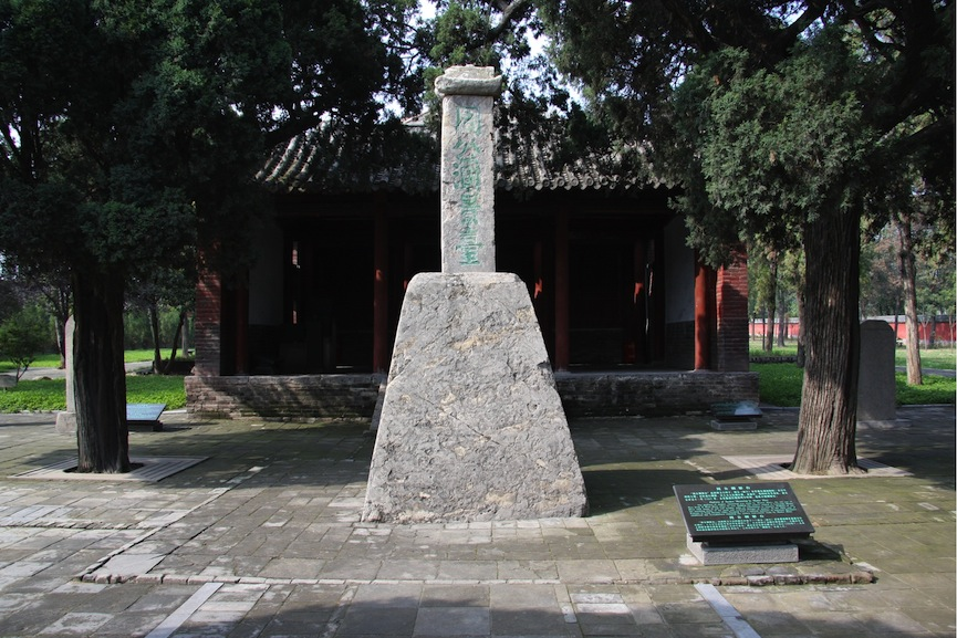 The Tang Dynasty stele. Photograph © Xu Fengxian