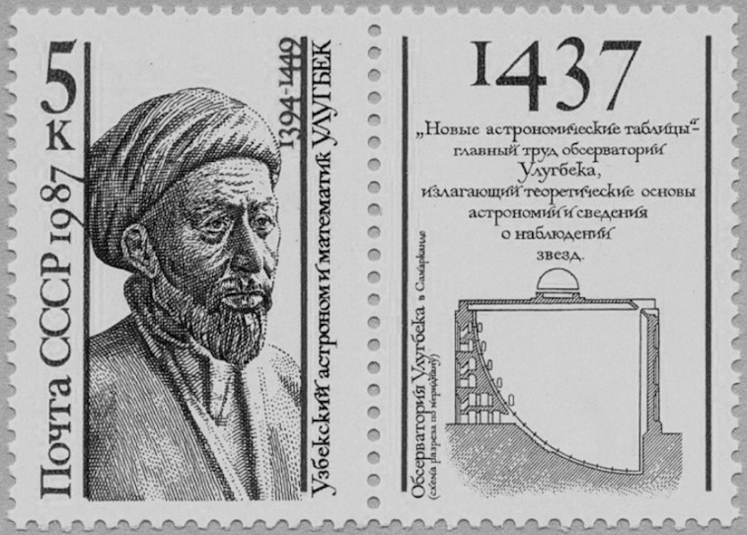 <strong>Fig. 2: </strong> Ulugh Beg and his observ