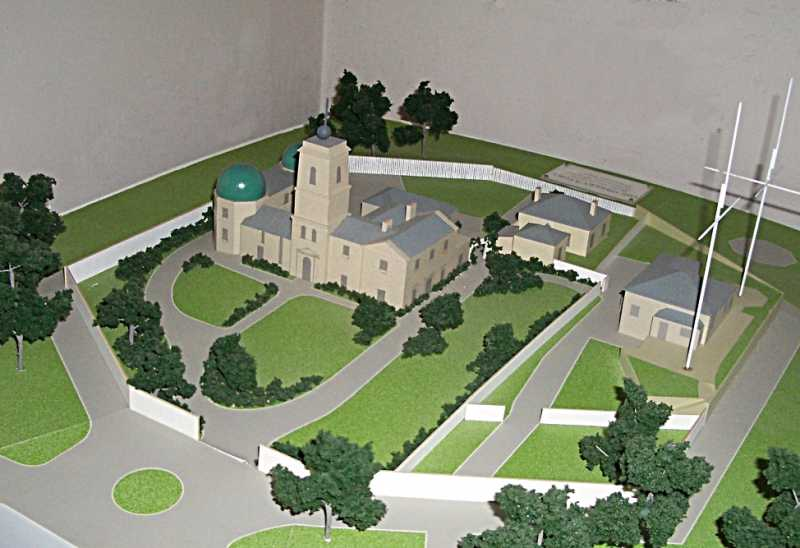 A model of the Sydney Observatory site showing the