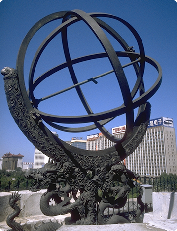 The equatorial armillary sphere at Beijing Old Obs