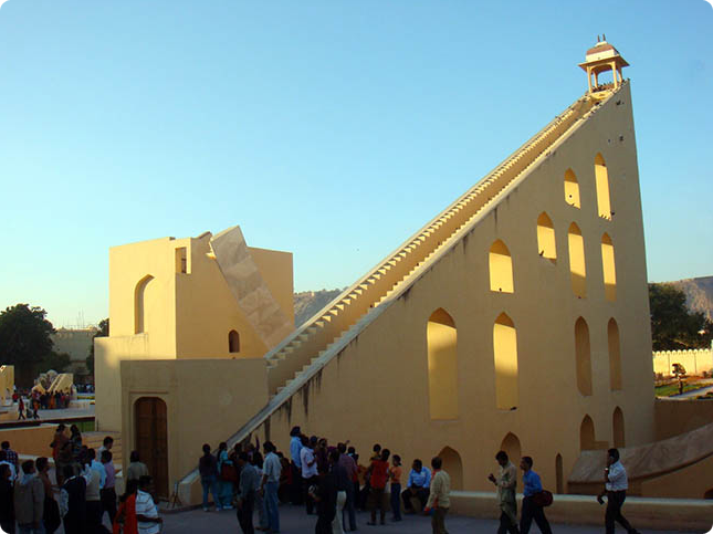 The Jantar Mantar Observatory at Jaipur, India: Br