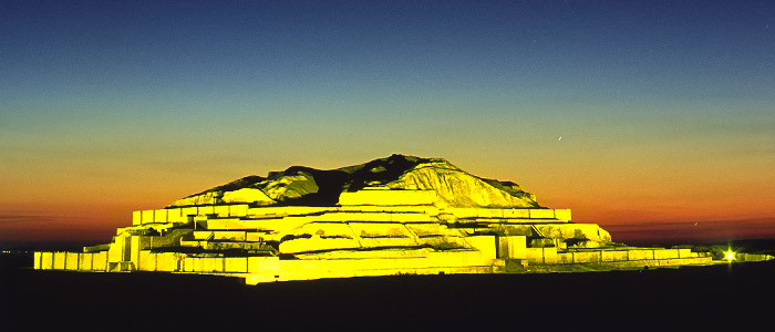 The 3200-year old Ziggurat of Choqha Zanbil in southwest Iran. Oshin Zakarian, TWAN (twanight.org)
